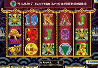 royal1688-slot-online
