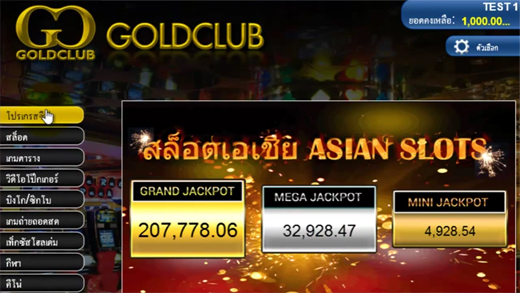 Goldclub Slot