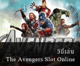 SCS188 The Avengers Slot Online