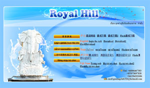Royal hill Online