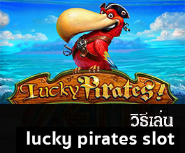lucky-pirates-slot-online